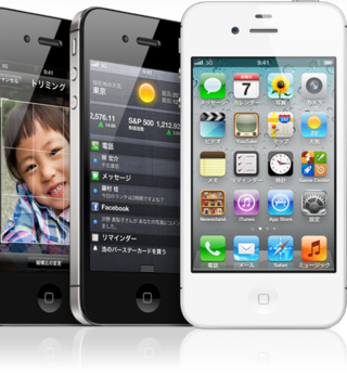 Ios_interface