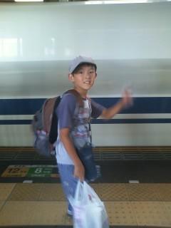 息子の初めての一人旅。